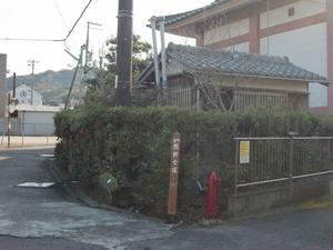 湯浅周辺の道標