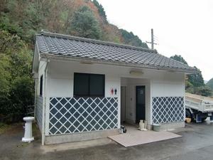 金魚茶屋跡のトイレ
