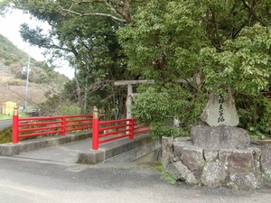 稲葉根神社再び