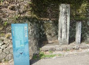 鮎川王子跡
