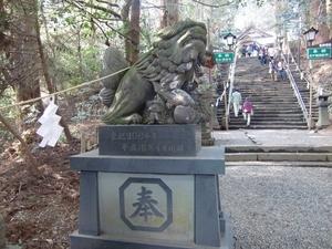 高千穂神社 狛犬「吽」