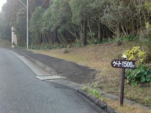 ゲートまで500m