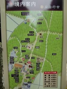 境内内地図