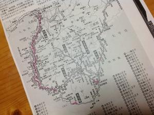 熊野古道ルート図
