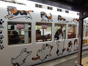 たま電車・ボディ