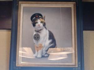 たま駅長の写真