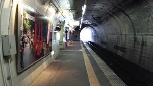 湯西川温泉駅再び