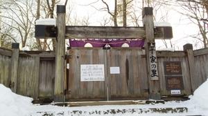 平家の里(の門扉)
