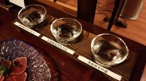 栃木の利き酒3種