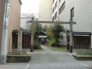 坐摩神社行宮(窪津王子跡)