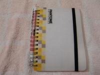 風水旅行手帳