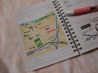 地図をプリント
