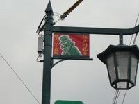 名張の街灯