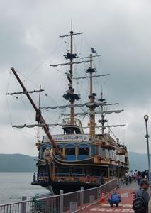 海賊船ビクトリー号