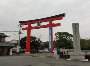 富士山本宮浅間大社鳥居