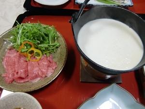 宮崎牛の豆乳しゃぶしゃぶ