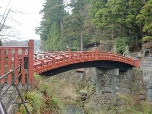 神橋を渡る
