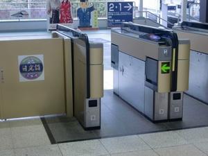 東武日光駅の金色改札