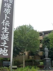 塚原卜伝 銅像