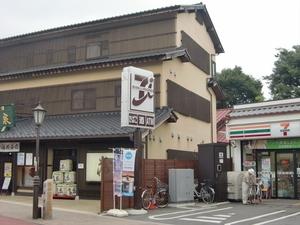 成田山参道のセブンイレブン