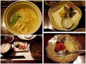 湯西川温泉 夕食いろいろ.jpg