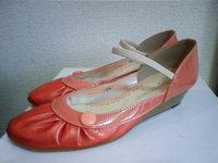 靴(その1)