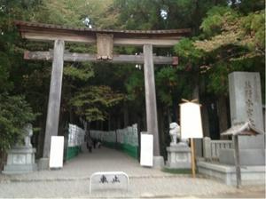 熊野古道終着地