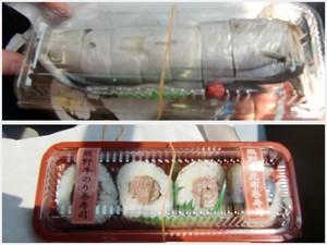 お昼のお寿司
